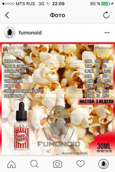 Fumonoid Samozames Vape Recepty 39 S Photos Resep