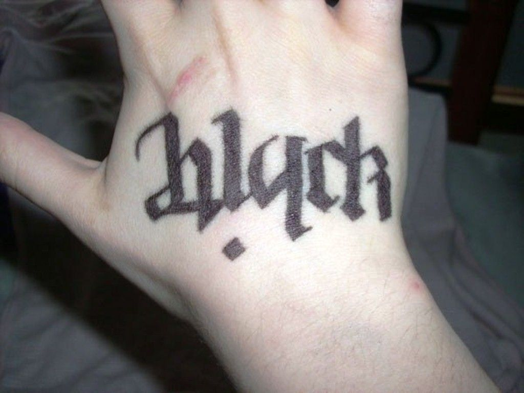 Best Ambigram Tattoos Ideas