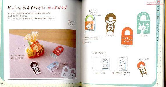 Mizutama's Eraser Stamp Lesson Book - Japanese Craft Book