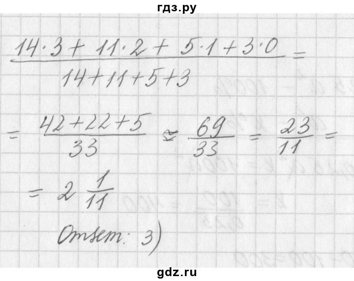Александров л с контрольная работа по алгебре класс ответы  Александров л с контрольная работа 4 по алгебре 9 класс ответы