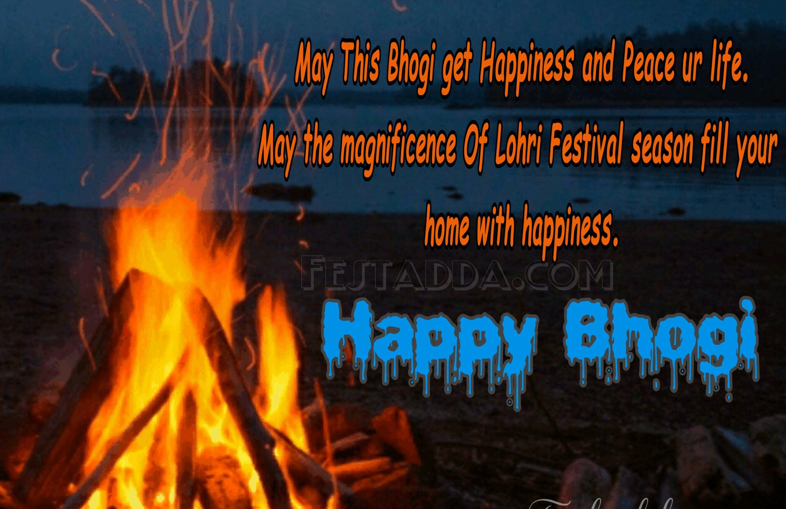 Get Latest Best Happy Bhogi Wishes  Gif Images Photos Quotes