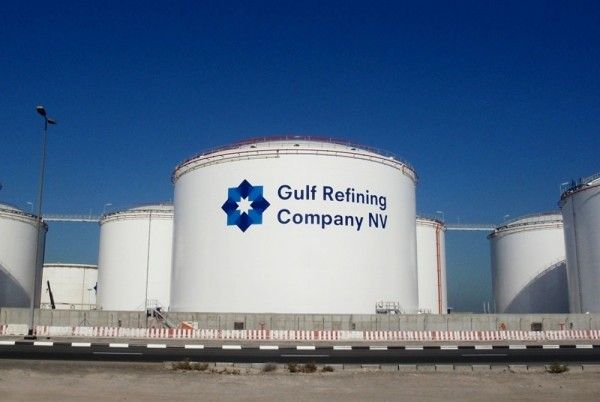 Gulf Refining Company Jebel Ali Free Zone Uae Phone
