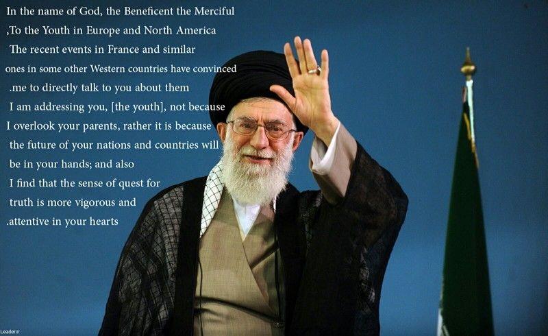 Pin By Sogand K On Ooooo Islamic Republic North America America