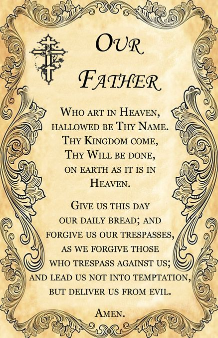 posof orthodox poster our father catholic 4 prayers 2 the lord s