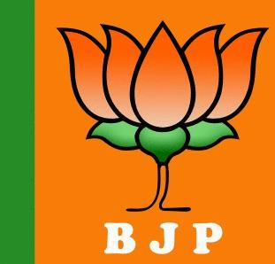 भाजपा ने भूमि अध्यादेश पर आलोचना के लिए कांग्रेस पर निशाना साधा
