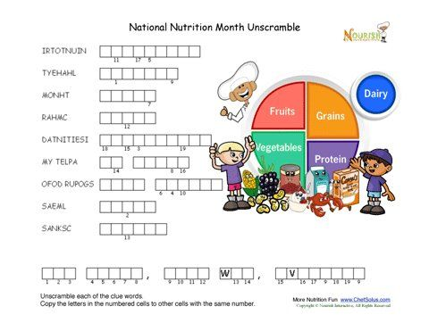 Fun printable puzzle for kids. Promote National Nutrition Month ...
