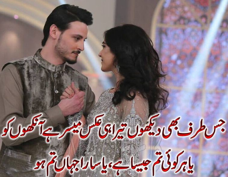 Pin by Iqra CHOUDHARY on poetry   Husband birthday quotes ...