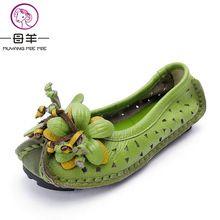 Buty Letnie Kobiety Sandaly 2017 Moda Prawdziwa Skora Plaskie Buty Kobieta Dorywczo Wygodn Leather Shoes Women Flats Loafers For Women Casual Shoes Women Flats