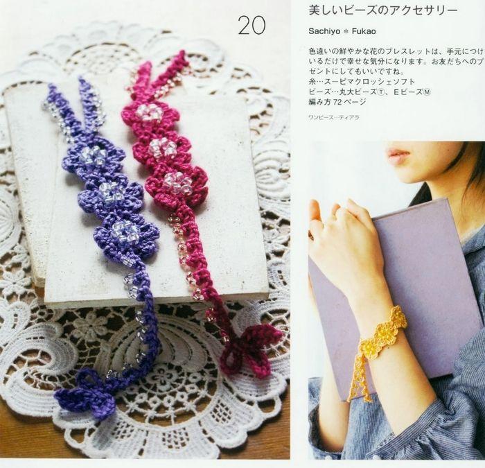 Patrones Crochet: Pulsera Florecillas Crochet | crochet: collares ...