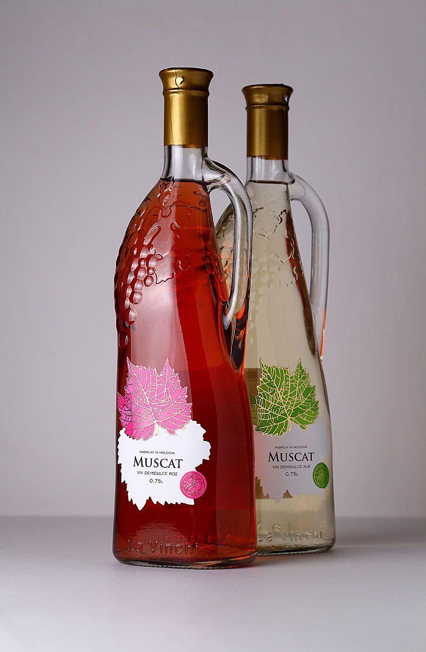 Ellada Bottle Vino Dulce Bebidas Espirituosas Licor