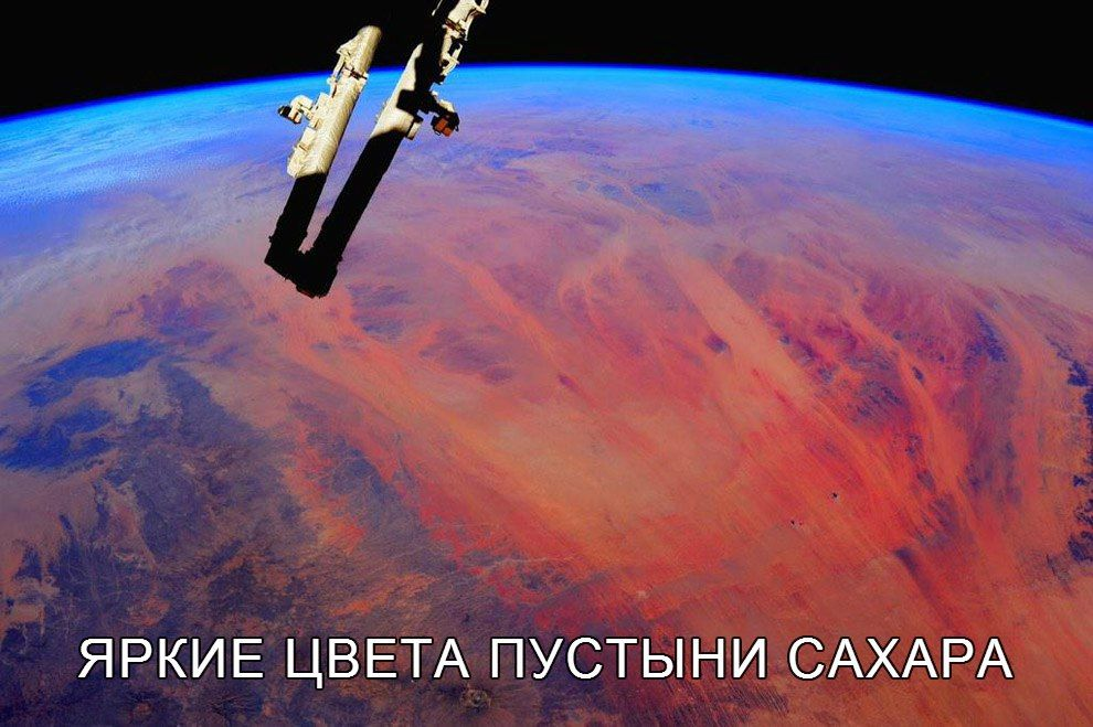 Pin by Tim Sedov on space Earth from space, Nasa