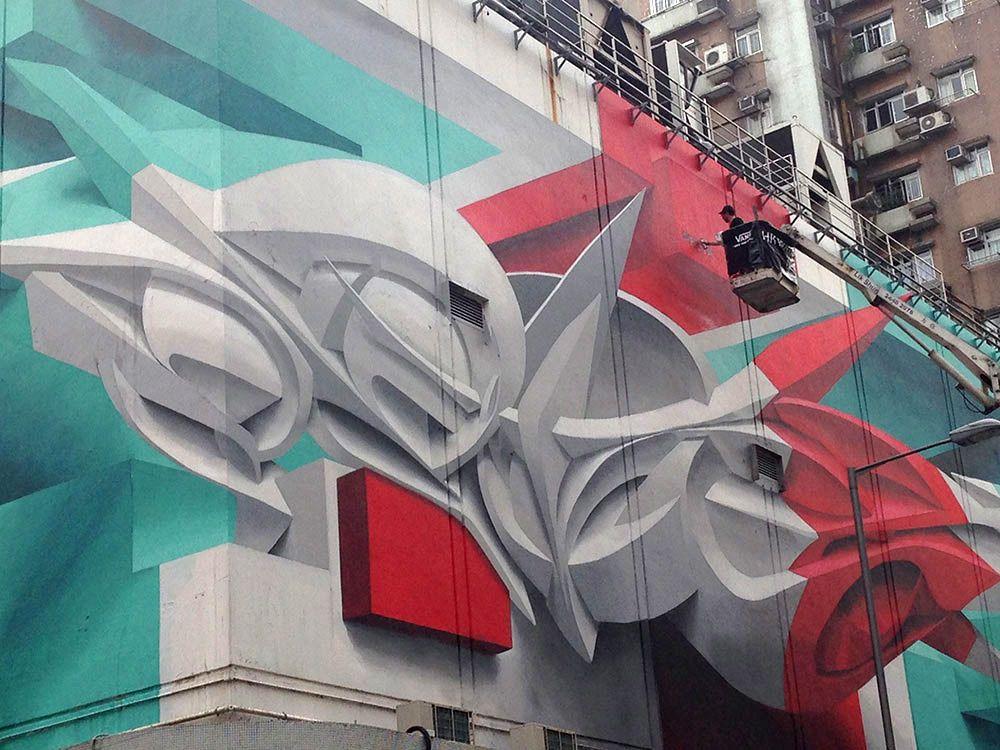 Une nouvelle Oeuvre murale en 3D de Peeta à Hong Kong (7)