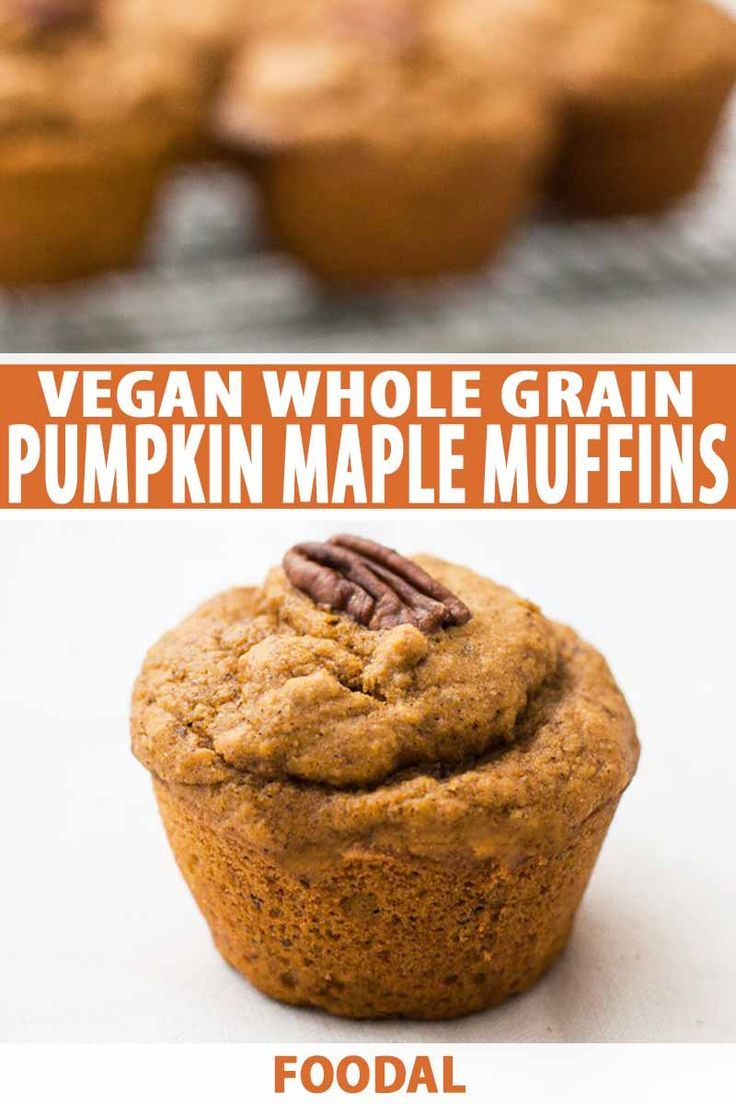 Vegan Whole Grain Maple Pumpkin Muffins #pumpkinmuffins