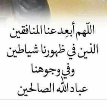 Pin By Basma Ahmed On Facebook 10 Cool Words Words Arabic Quotes