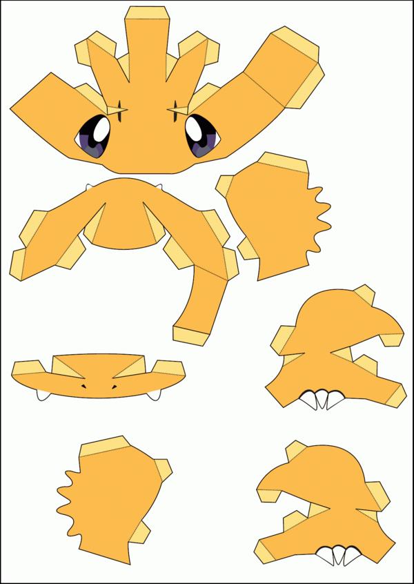 Charmander Papercraft Part 1 By Kira759 On Deviantart Papercraft Pokemon Pokemon Craft Paper Animals