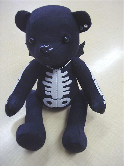 Novelty Skeleton Bear By Black Peace Now Bear Teddy Bear Novelty