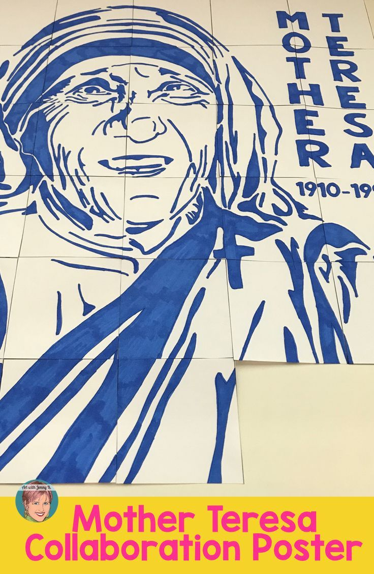 Mother Teresa Collaboration Poster – Nice Women's History Month Activity!