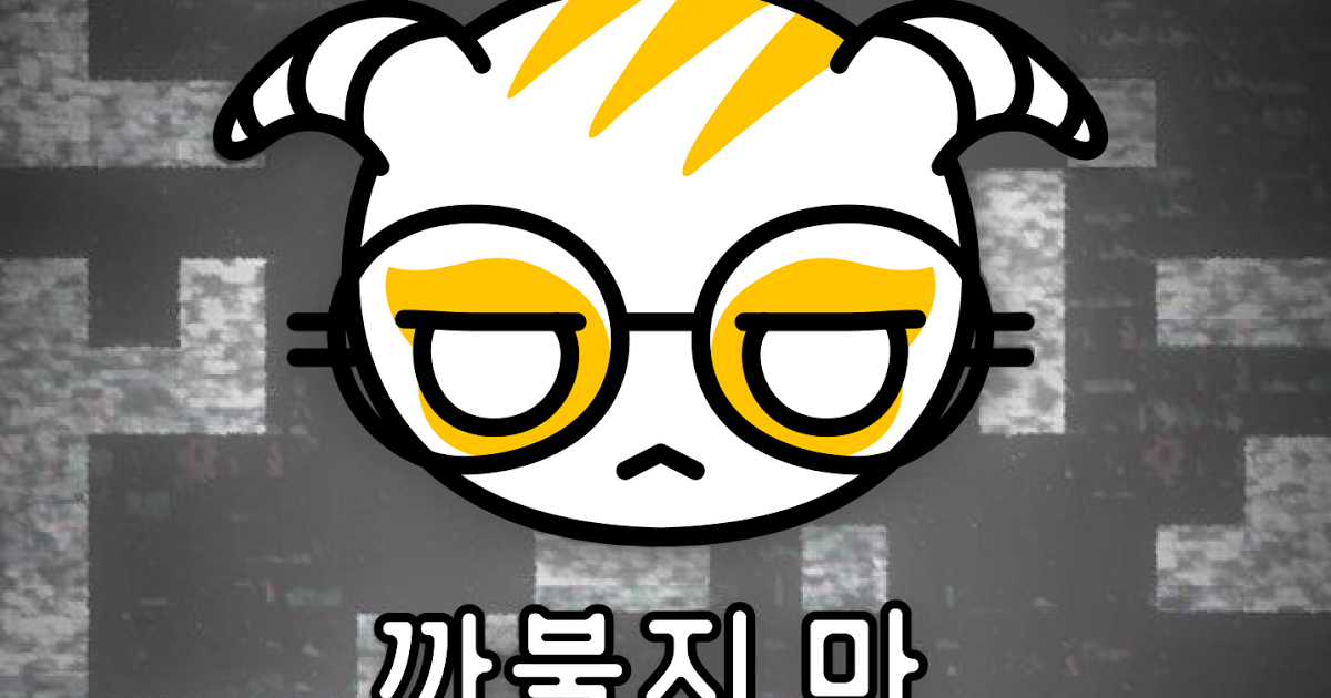 24 Rainbow Six Siege Dokkaebi Phone Wallpaper In 2020 Mac