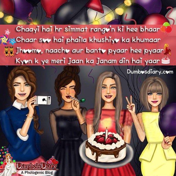 Chaayi Hai Her Simmat Rango N Ki Hee Bhaar Chaar Soo Hai Phaila Khushiyo N Ka Kh Best Happy Birthday Quotes Happy Birthday Sister Quotes Happy Birthday Quotes