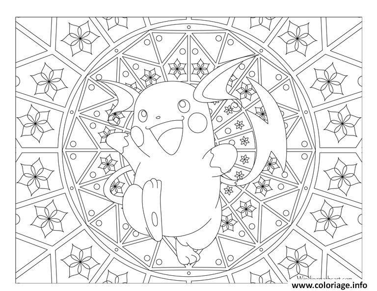 Pokemon Xyz Kleurplaat 201 Pingl 233 Sur Coloring Pages
