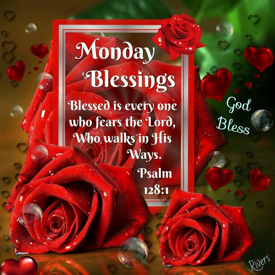 Good Morning Monday Quotes Monday Blessings Monday Good Morning Monday Quotes Monday