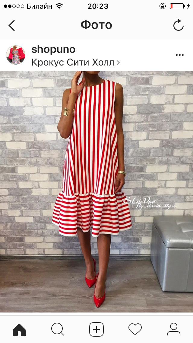 Find More at => http://feedproxy.google.com/~r/amazingoutfits/~3/3nkGCNtZ2-c/AmazingOutfits.page