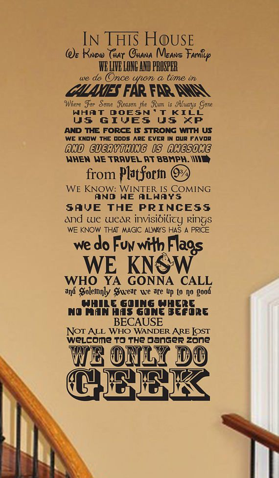 In this House We Do Geek CUSTOMIZABLE Vinyl wall Decal V30 Fantasy ...
