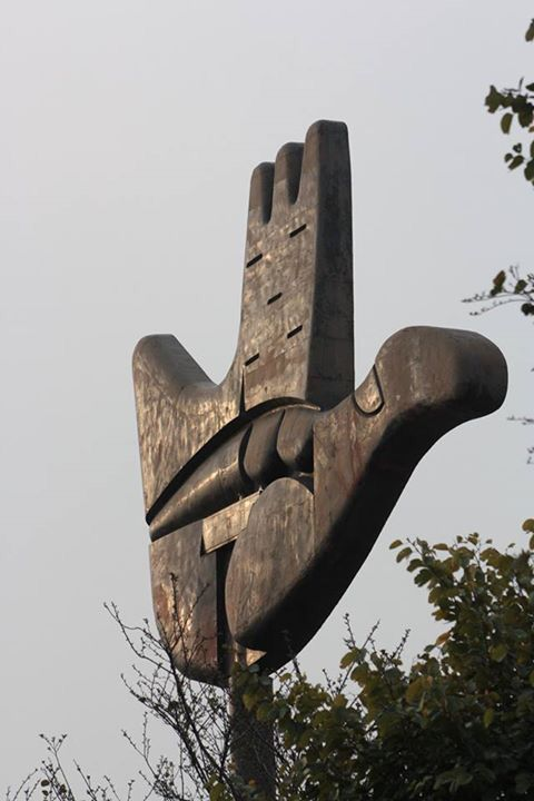 The Open Hand Symbol Of Chandigarh By The Great Architect Le