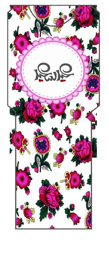 Pin By Go Gom On Eid Crafts Ramadan Kareem Diy Crafts