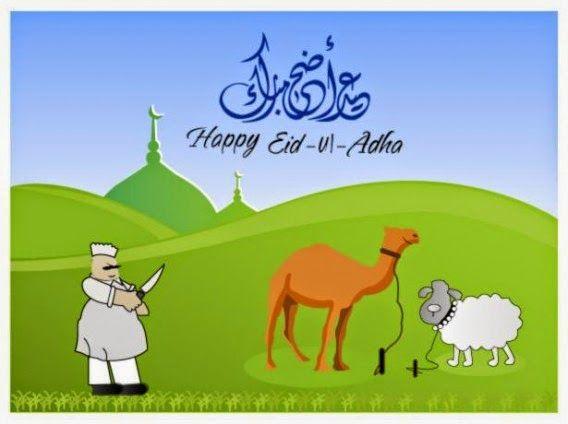 Eid ul Adha Holidays 2014 ~ Life in Saudi Arabia