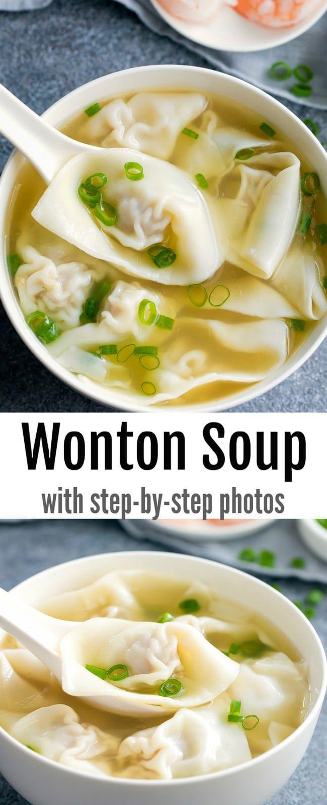 Wonton Soup #easythingstocook