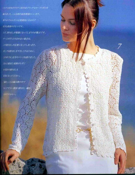 541x699 83kb Crochet Summer Jacket I Like This Lace Pattern