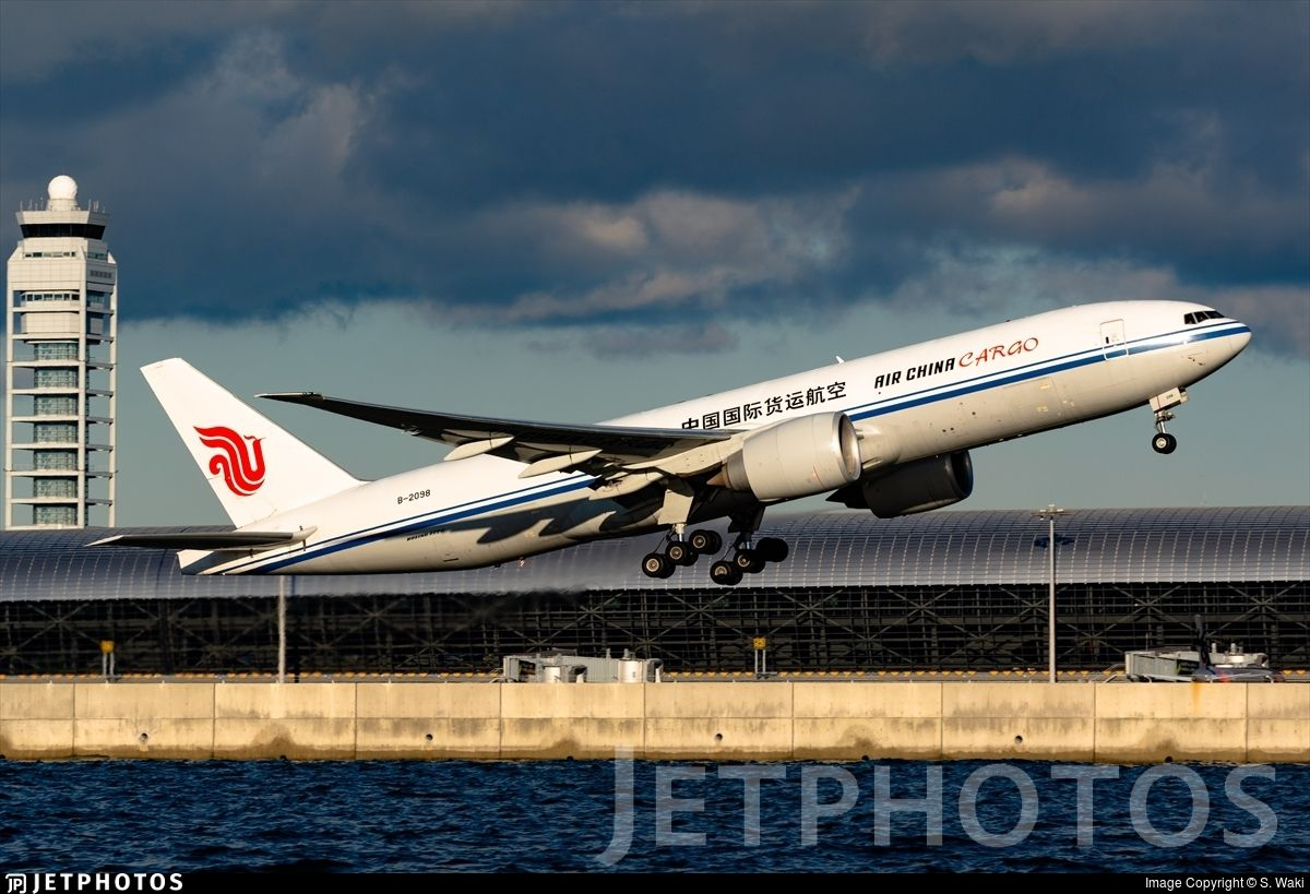 Airline Air China Cargo Registration B2098 Aircraft