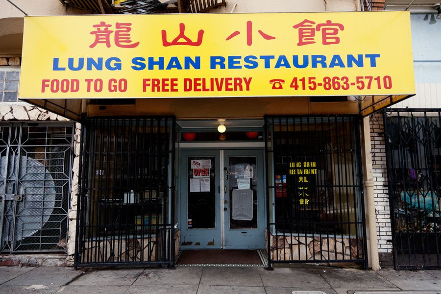 Edible selby mission chinese food food to go mission
