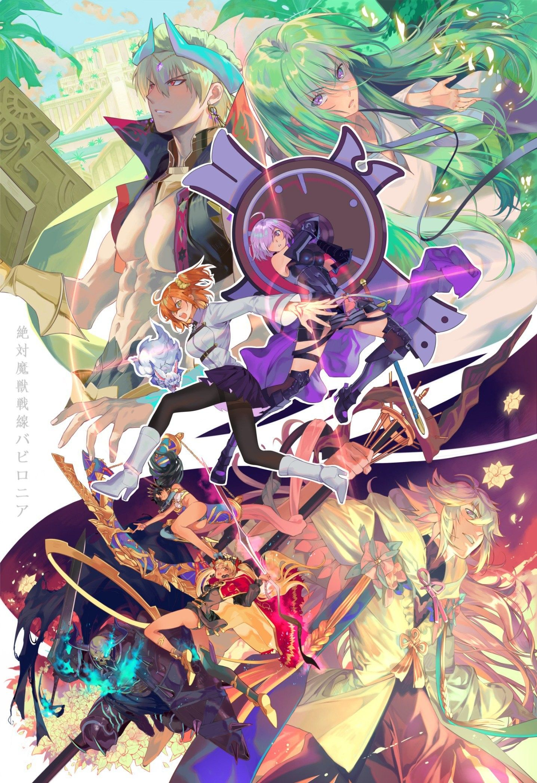 Pin By Sarah Kotlan On Fate Anime Gilgamesh Fate Fate Servants