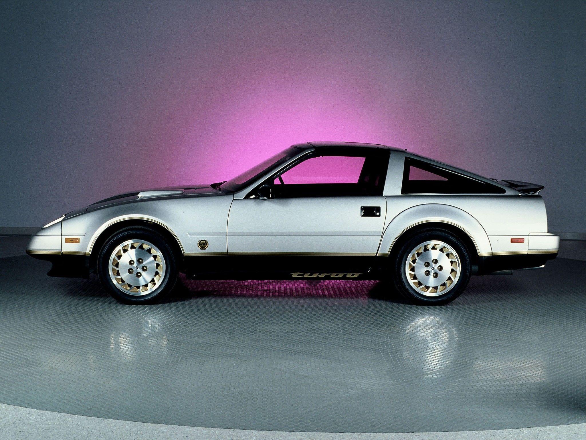 Nissan 300 zx 1984 1985 1986 1987 1988 1989