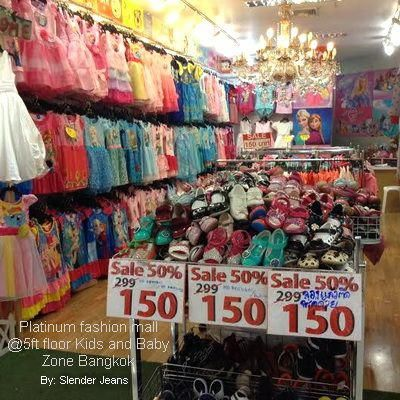 3a1138ae790 where to buy affordable and cheap disney princes dress for kids in Bangkok.   KidsFashion
