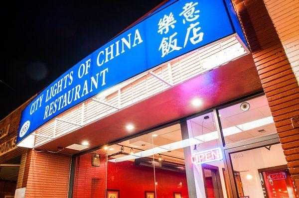 City Lights Of China   Bethesda Ave Images