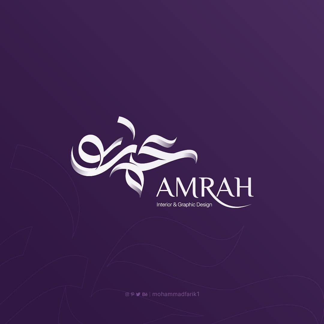 Amrah logo design for graphic  interior designer also rh pinterest