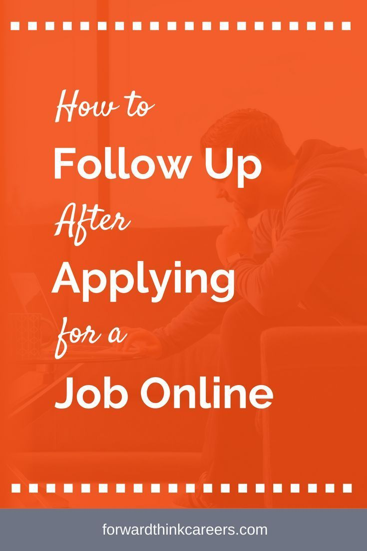 how to follow up after applying for a job online