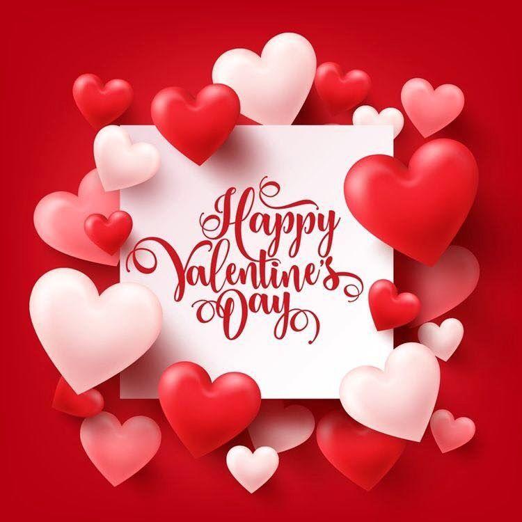 Play With Maru Au Pink Coconut Happy Valentines Day Pictures Happy Valentines Day Images Happy Valentines Day Card