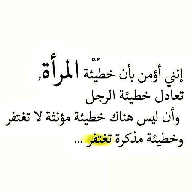 حچي عراقي حچي عراقي حجي عراقي إقتباسات اقتباسات فصيح حب غزل عشق شتاء D M Dm Dmk Mk Alls Dmsharqimk Sharqimk Le Arabic Calligraphy Calligraphy