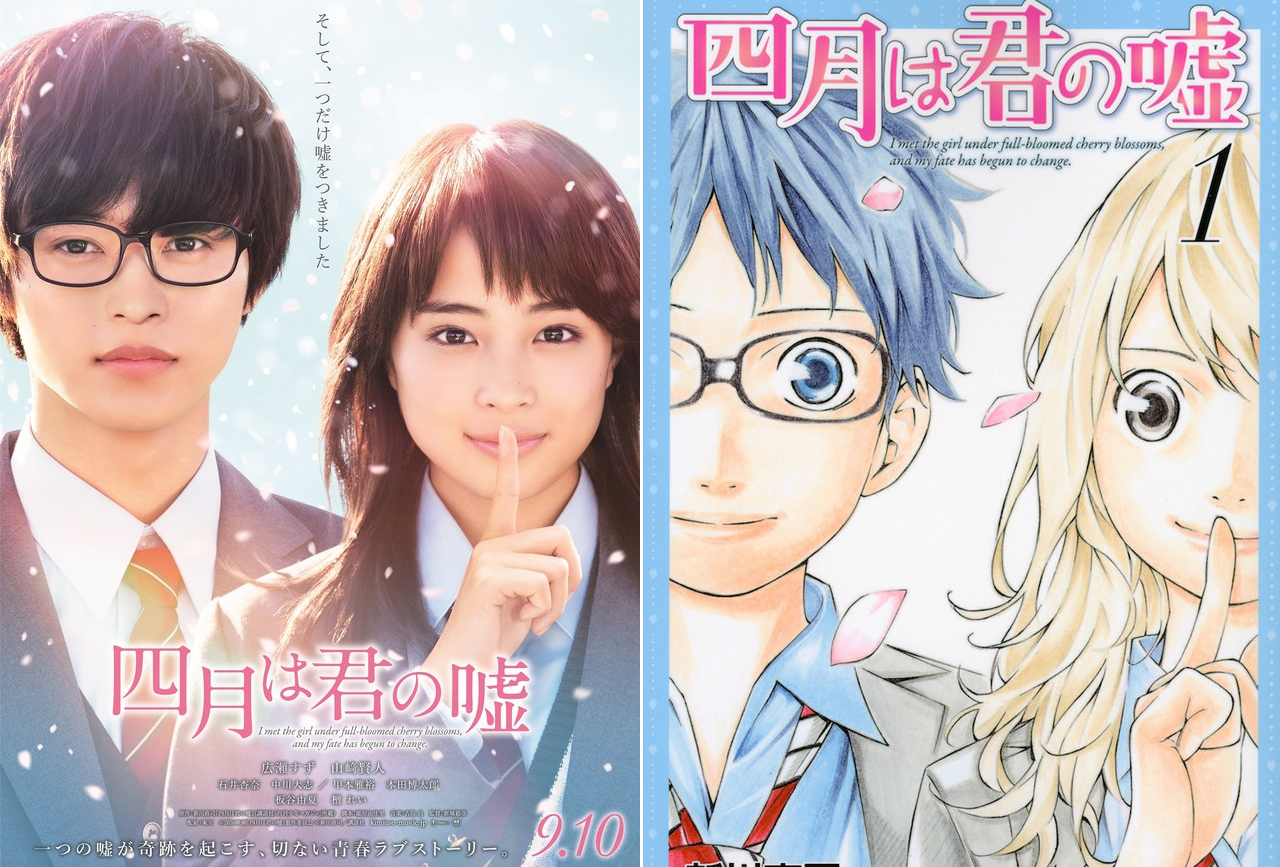 Liveaction Your Lie in April movie's new visual really