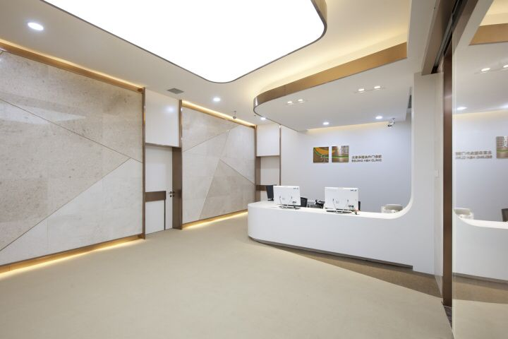 le jian specialist clinic by united design practice bejing china - The Interior Design Practice