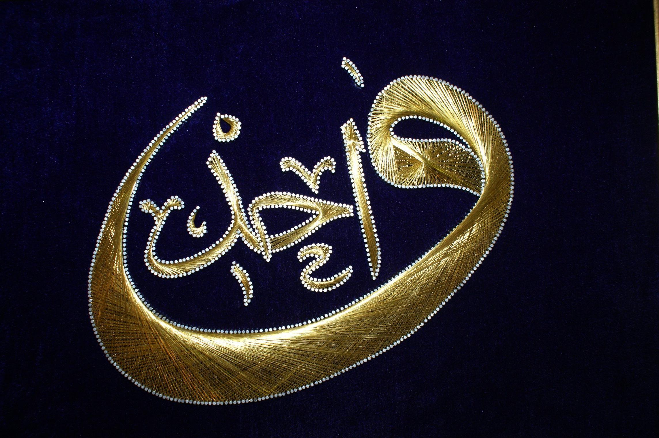 Tahribat Com Filografi Sanati Desenler Sanat Desen Sanat
