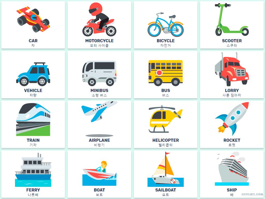 육상, 항공 및 해상 운송 수단 영어 - 교통 수단  Means of Land