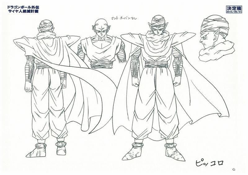 Piccolo Design Sheet Songokukakarot Personajes De Dragon Ball Dibujos Dragones