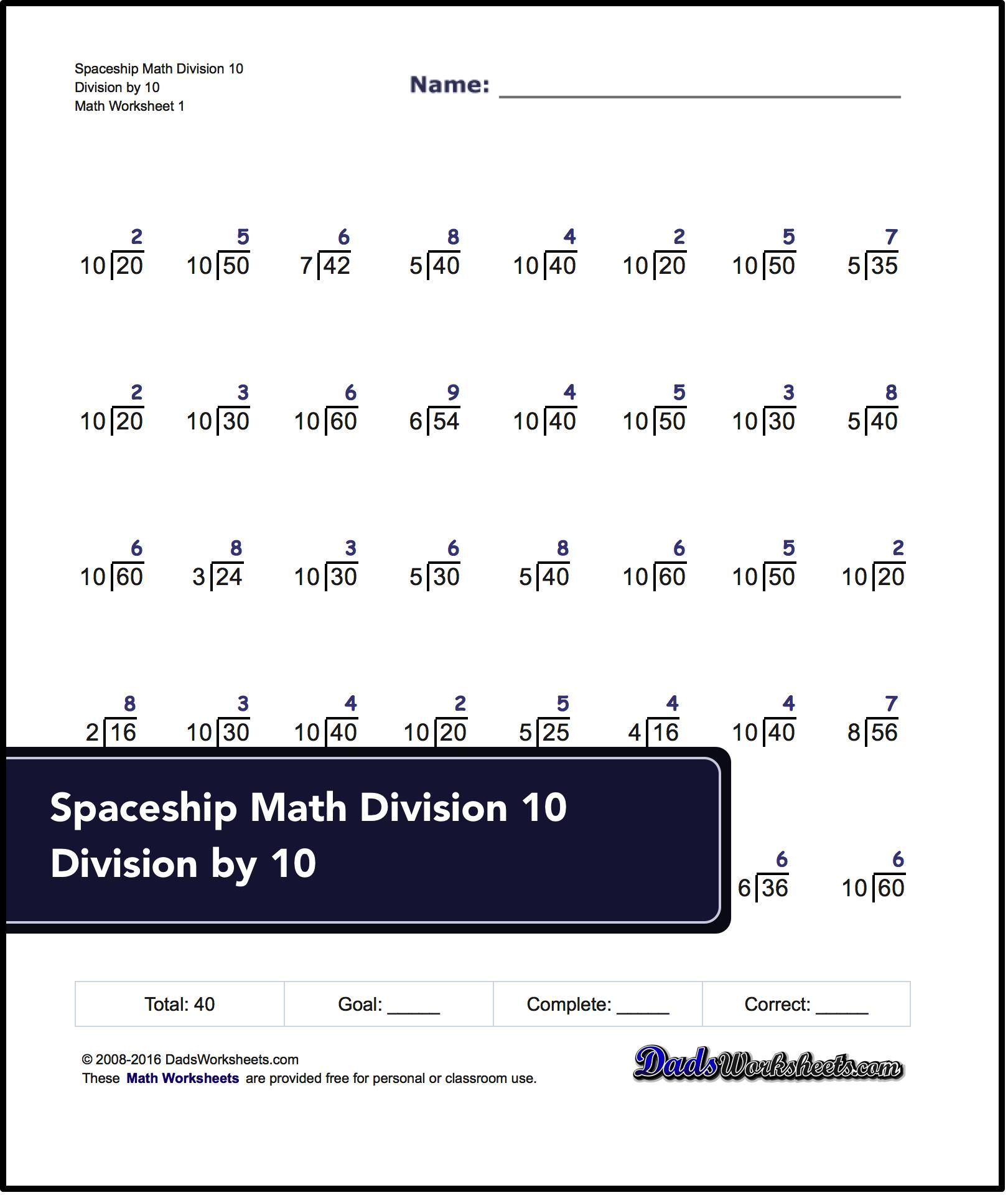 Division Worksheets Extra Spaceship Math Division