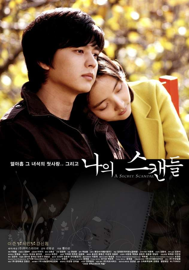 A Secret Scandal (나의 스캔들) Korean - Movie - Picture @ HanCinema :: The Korean Movie and Drama Database