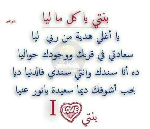 Pin By Pretty Amy On Comments Arabic Calligraphy My Love Calligraphy